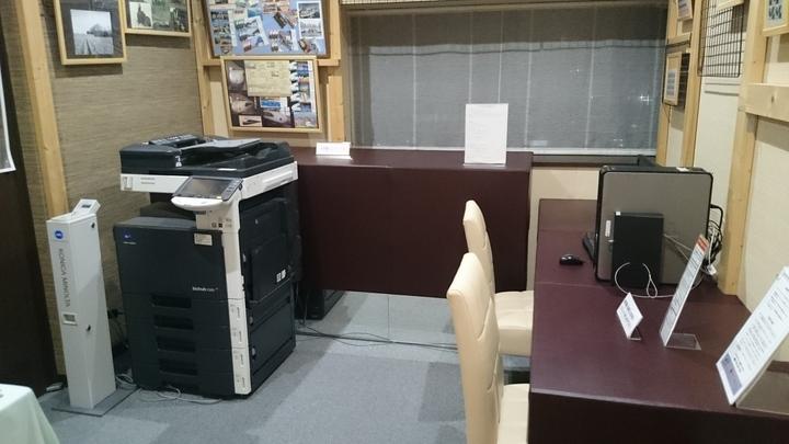 ホテルメトロポリタン高崎のビジネスコーナー
