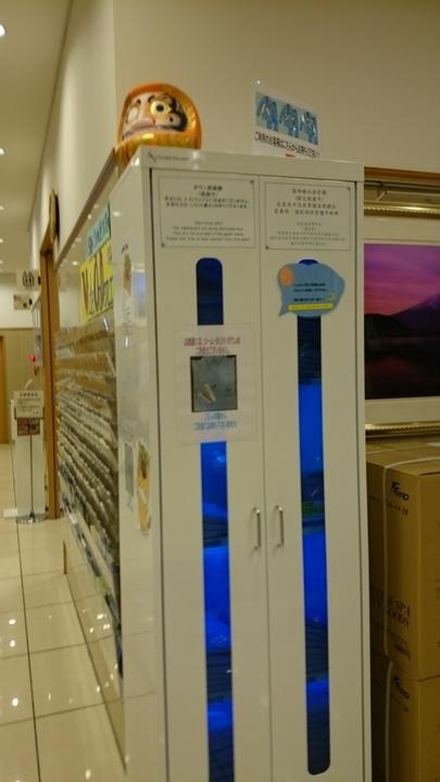 東横イン高崎駅西口1の殺菌済浴衣