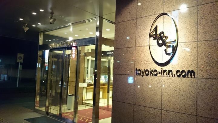 東横イン高崎駅西口1の入口