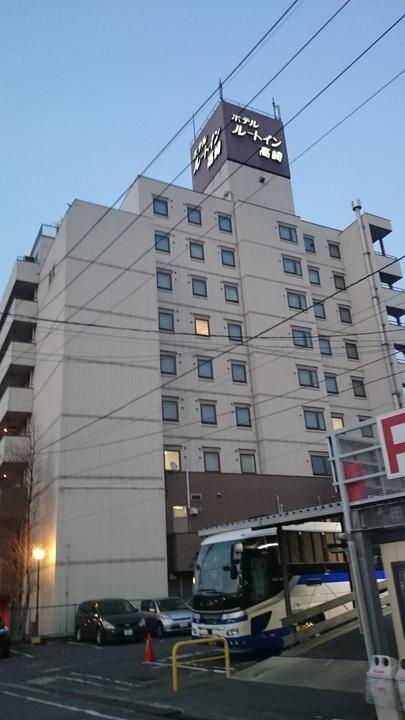ホテルルートイン高崎駅西口の外観