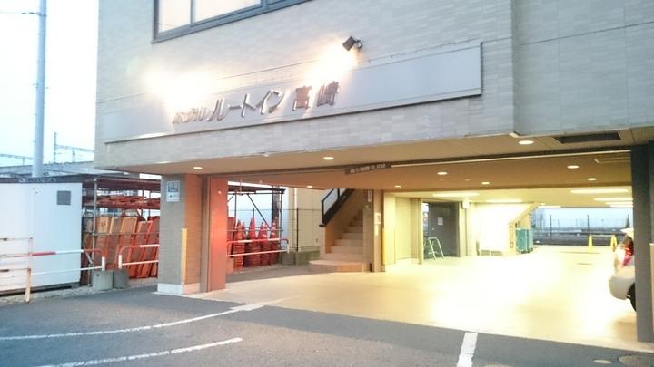 ホテルルートイン高崎駅西口の駐車場