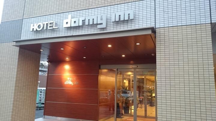 榛名の湯 ドーミーイン高崎の入口