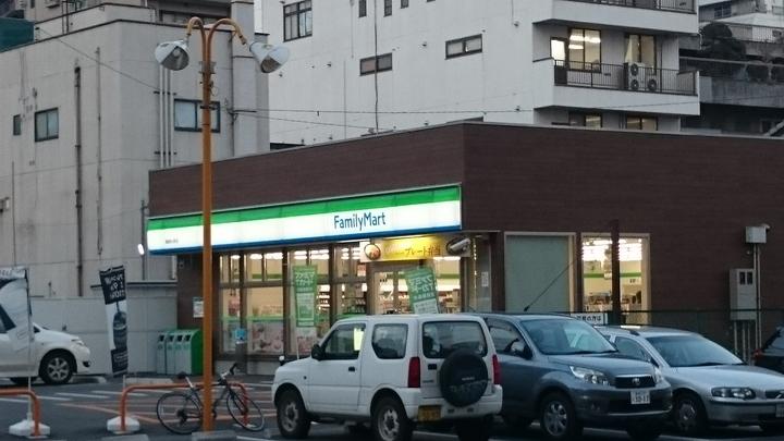 榛名の湯 ドーミーイン高崎のなりにあるファミリーマート高崎あら町店