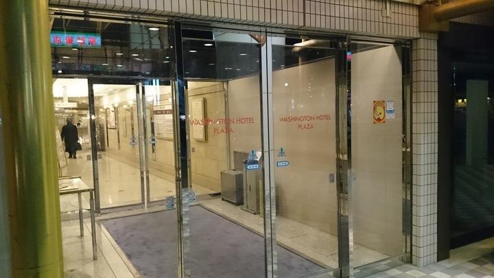高崎ワシントンホテルプラザの1F入口