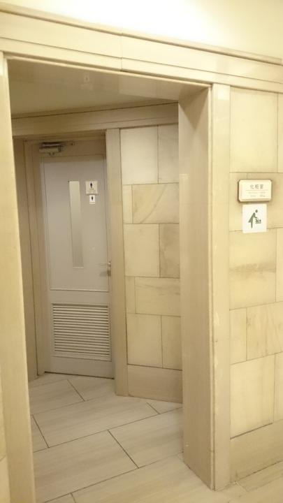 高崎ワシントンホテルプラザの1F化粧室