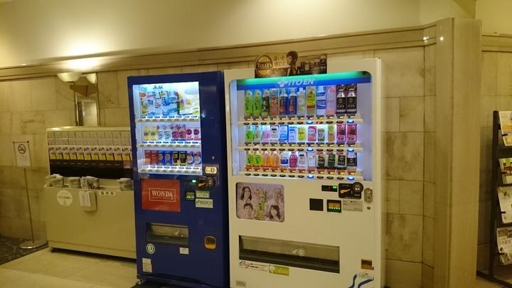 高崎ワシントンホテルプラザの1Fロビーの自動販売機