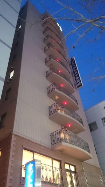 セントラルホテル高崎の外観