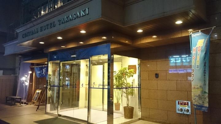 セントラルホテル高崎の入口