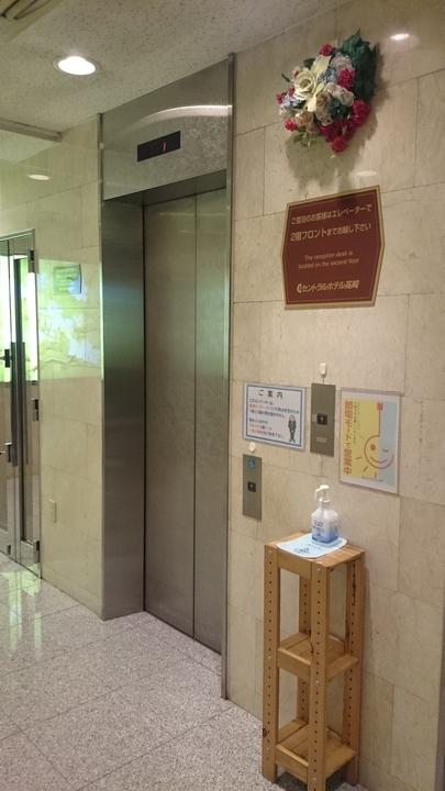 セントラルホテル高崎のエレベーター
