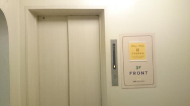 高崎駅前プラザホテルのエレベーター