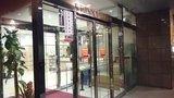 東横イン高崎駅西口2の入口