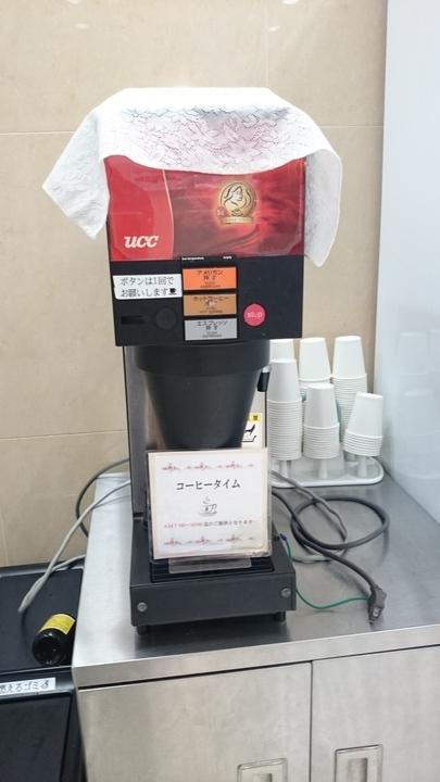 東横イン高崎駅西口2の1階にあるコーヒーサービス