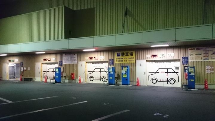 東横イン高崎駅西口2の立体駐車場