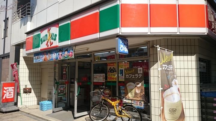 ニューセントラルホテル向かいのサンクス神田多田町店