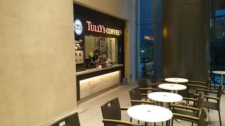 シャングリ・ラ ホテル東京のロビー近くにあるタリーズコーヒー