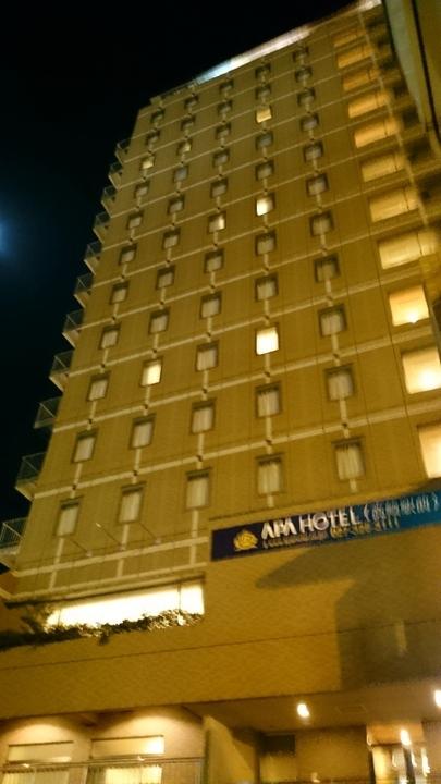 アパホテル高崎駅前の外観