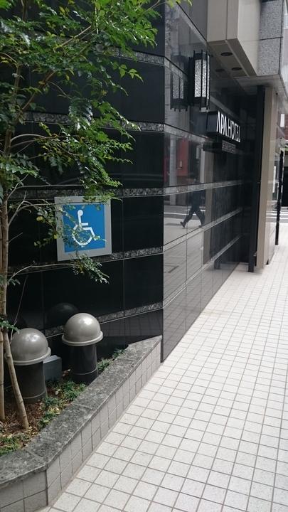 アパホテル新橋虎ノ門の身障者用駐車場スペース