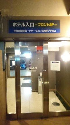 アパホテル高崎駅前の1階入口