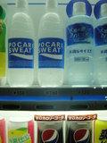 ポカリスエットなどのジュースの値段