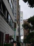 姫路駅新幹線南口から見える看板