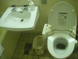 写真クチコミ:古めのトイレ