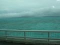 エメラルドグリーンの海を横断!!