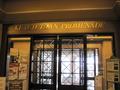 キロロタウンのホテル内入り口