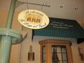 ホテルピアノ内のレストラン