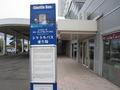 バスの停留所