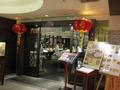 レストラン街にある中華料理店