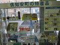 倶知安駅構内の一角