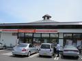 北海道では有名なコンビニのセイコーマートです☆
