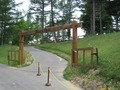 木製のゲート