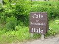 カフェ・レストラン激戦区