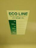 浴槽のエコライン基準マーク