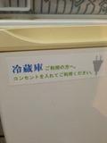 冷蔵庫の注意書き