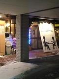 居酒屋(ホテル1階)
