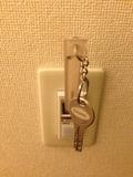 電源の付け方