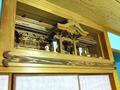 カツオルームの神棚