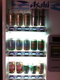 自販機 アルコール類