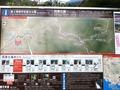 河津七滝のガイドマップ
