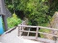 河津七滝 出会い滝に入っていく遊歩道