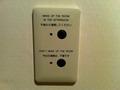 清掃の指示ランプ