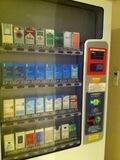 喫煙ルームタバコ自販機