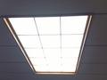 部屋の天井照明