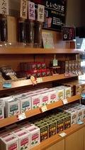 健康茶の販売コーナー