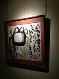 廊下に掛けられている絵画