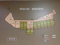 3階館内避難経路図