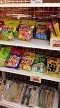 売店 お菓子コーナー