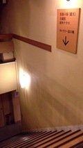 露天風呂に向かう階段
